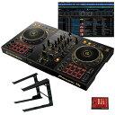 Pioneer DJ DDJ-400-N + PCスタンドセット 限定ゴールドモデル 【DJ初心者をサポートする教則動画プレゼント】【DJソ…