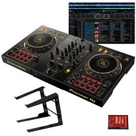 Pioneer DJ DDJ-400-N + PCスタンドセット 限定ゴールドモデル 【DJ初心者をサポートする教則動画プレゼント】【DJソフトrekordbox dj対応】【djay接続ガイド付属】