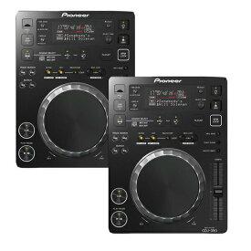Pioneer DJ CDJ-350 Twin SET 【今なら16GBのUSBフラッシュメモリをプレゼント!】 【あす楽対応】【土・日・祝 発送対応】