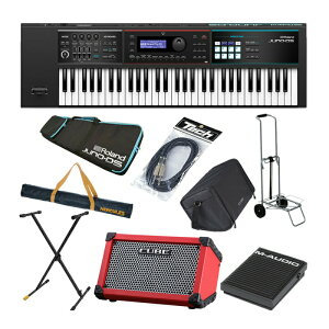 Roland JUNO-DS61【61鍵】 【ストリートセット】【アンプ:赤】【数量限定!専用キャリングケース・プレゼント中!】 【Fluid Audio C5/C5W(pair)台数限定・セット購入キャンペーン!】
