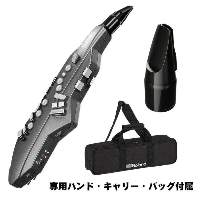 Roland Aerophone GO AE-05 + 交換用マウスピース(ハードタイプ・OP-AE05MPH) セット【純正バッグ付】 【p5】