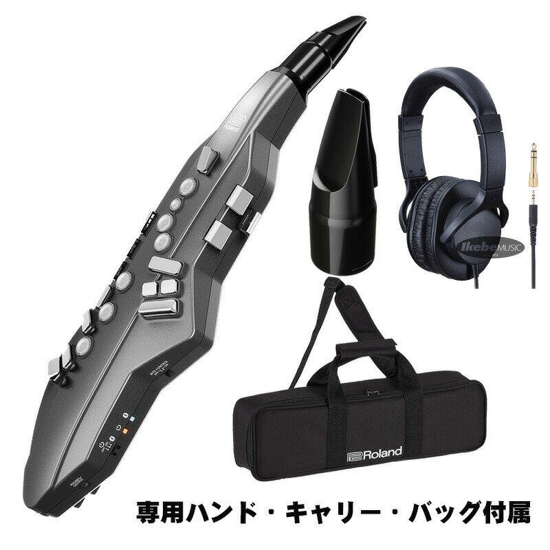 Roland Aerophone GO AE-05 + 交換用マウスピース(ハードタイプ・OP-AE05MPH) + 汎用ヘッドホンセット【純正バッグ付】 【p5】
