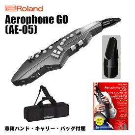 Roland Aerophone GO AE-05 + 交換用マウスピース(ハードタイプ) + ソング&ガイドブックセット【純正バッグ付】 【p5】