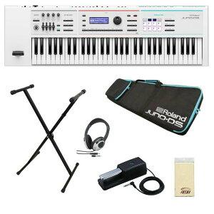 Roland JUNO-DS61W 【入門セット】【61鍵盤デジタルシンセサイザー】