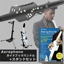 Roland Aerophone AE-10G グラファイト・ブラック【台数限定!スタンド+エアロフォン ソング&ガイドブックセット】【p10】【あす楽対…