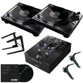 reloop RP-8000MK2 + DJM-S3 HipHop入門DJ SET【セット購入特典:Serato Control Vinyl&DJ用レコード針& PCスタンド】