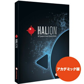 Steinberg HALion 6 【アカデミック版】【p2】