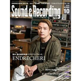 リットーミュージック Sound&Recording Magazine(サウンド&レコーディング・マガジン) 2019年10月号(サンレコ)