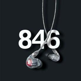SHURE SE846-CL-A(クリア)【国内正規品・2年間保証】