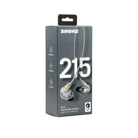 SHURE SE215-CL(クリア)(SE215-CL-A)【新パッケージ】【国内正規品・2年間保証】