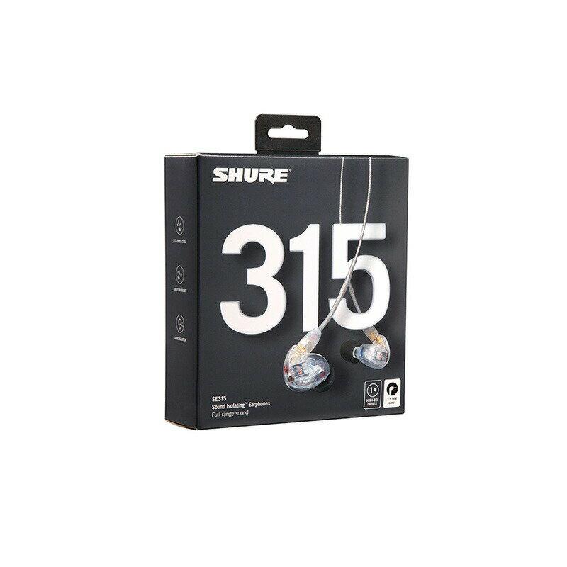 SHURE SE315-CL-A (クリアー)【新パッケージ】【国内正規品・2年間保証】【予約商品・2月上旬入荷予定】
