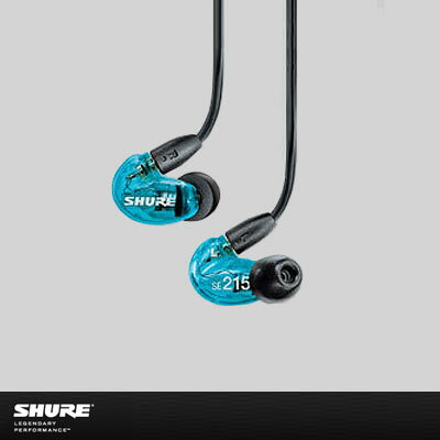 SHURE SE215 Special Edition (SE215SPE-A)【国内正規品・2年間保証】【あす楽対応】【土・日・祝 発送対応】