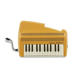 SUZUKI andes25F Latte(ラテ) 鍵盤リコーダー【限定カラー】【あす楽対応】【土・日・祝 発送対応】【p5】