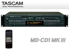 TASCAM MD-CD1mk3 【国内正規品】【あす楽対応】【土・日・祝 発送対応】