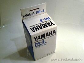 YAMAHA PA-3 (ACアダプター)