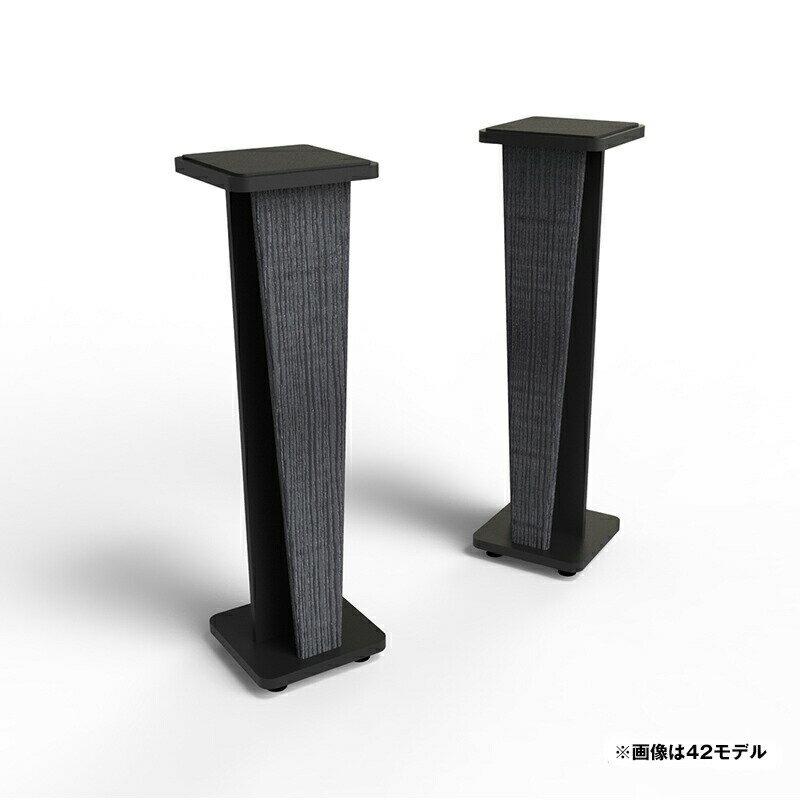 Zaor Croce Stand 36 (Jungle Grey/Black) 【ペア】【高さ92cm】【p5】