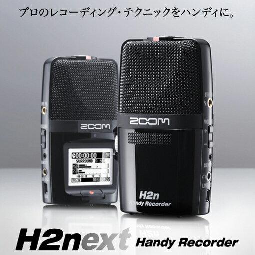 ZOOM H2n【p5】
