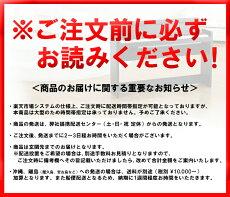 KORGC1AIR-BR(ブラウン木目調仕上げ)【送料無料※沖縄、一部離島へのお届けは、送料が別途(¥10,800〜)発生いたします】【弊社配送センター出荷※お届け時間帯指定不可品】