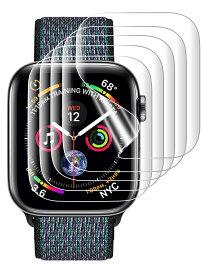 Apple Watch フィルム AUNEOS 独創位置付け設計 TPU材 3D全面保護 浮き防止 取扱簡単 気泡レス 柔らかい 極薄 指紋対策 高光沢 キズ修復 アップルウォッチ 液晶保護フィルム
