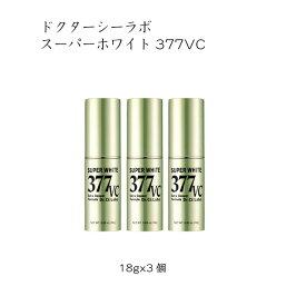 【あす楽】 ドクターシーラボ スーパーホワイト377VC 18g (3個セット)