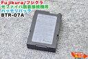 【新品】Fujikura/フジクラ 光ファイバ融着接続機 FSM-11R/11S用 バッテリーパック BTR-07A■使用可能機種:FSM-11R,…