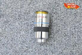 送料無料■オリンパス■BH-2 対物レンズ NCSPlan40 0.70 160/0■顕微鏡