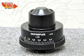 送料無料■オリンパス BH2/BHS 顕微鏡 アッベコンデンサ■BH2-CD■BH-2