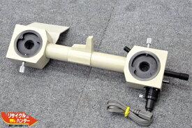 OLYMPUS/オリンパス 顕微鏡■鏡筒 二人用ディスカッション装置 BH2-DO■BH-2