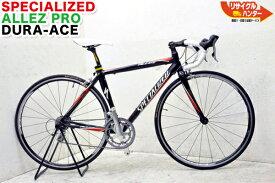 SPECIALIZED /スペシャライズド ALLEZ PRO アレープロ 2006年モデル ■サイズ52 ■ロードバイク・自転車
