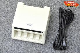 送料無料■NEC POSレジ PB2600・PB3600用 バッテリー充電器■UU3300■ポスレジ 3500SE・3500F1用 周辺機器■PB-2600/PB-3600
