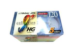 VICTOR VHS ハイグレード 120/360分 5T-120HGXK 中古