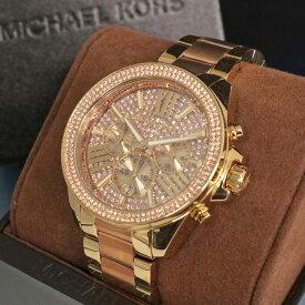【中古】稼働品◆MICHAEL KORS マイケルコース クロノグラフ クォーツ 腕時計 未使用品◆ メンズ/MK6453/ゴールド×ピンクゴールド/ウォッチ