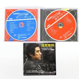 【中古】◆深見東州アメリカンポップス&J-POPSライヴ名曲集帯付きCD2枚組◆