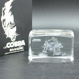 ◆COBRAコブラクリスタルガラス置物◆-箱付新たなる出発アニメ【中古】