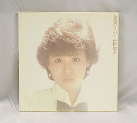 【中古品】金色のリボン クリスマス企画アルバム 2枚組BOX 松田聖子 LP