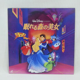 【中古】レーザーディスク 眠れる森の美女 Walt Disney Classics (日本語吹き替え) 送料無料