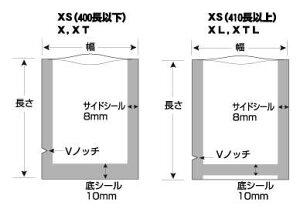 真空袋彊美人(100枚入)XS-172570μ×170mm×250mm【クリロン化成株式会社真空パック高透明ナイロンポリ規格袋】