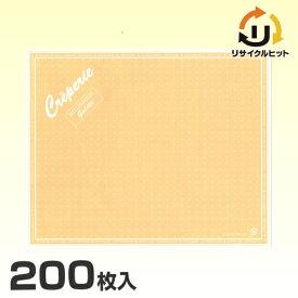 クレープ包装紙 ドリームズ オレンジ (200枚入) アオトプラス あす楽