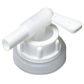 一斗缶用コック (アルパッチ A75 18L・メイプルアルコール 18L専用) ※その他の一斗缶には使用できません