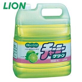 台所用洗剤 チャーミーグリーン 4L ライオン 詰め替え用 業務用