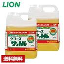 【ライオン】業務用グリースサットル5Kg