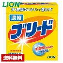 【ライオン】ブリード2Kg