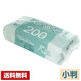 【送料無料】 エコペーパータオル 小判 シングル 8000枚 (200枚×40袋) フジナップ ケース販売 まとめ買い