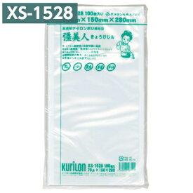 真空パック袋 彊美人 XS-1528 100枚 70μ 150×280mm 真空袋 クリロン化成