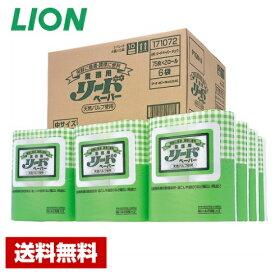 リードペーパー 中サイズ 75枚×2ロール 6袋入 ライオン 1ケース 【業務用】