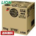 【送料無料】ライオン業務用トップSUPERNANOX4kg×3本詰め替え容器付き|超濃密衣類用洗濯洗剤スーパーナノックス詰め替えギフト