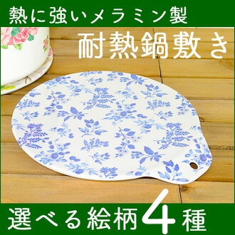 Heat pot stand 100 ° C made of melamine floral kitchen rose goods fashionable choice four