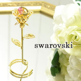 スワロフスキー 置物 ローズ 小 1603 ゴールド バラ モチーフ 薔薇 雑貨 オブジェ オーナメント