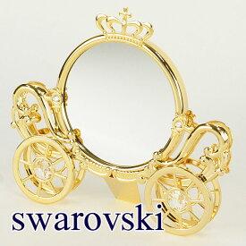 スワロフスキー ミラー 卓上 オブジェ おしゃれな鏡 1650 クリスタル