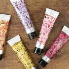 ハンドクリームローズバラ香料配合30g日本製ピンク/イエロー/レッド/パープル/オレンジ全5種